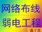 郑州安防监控郑州监控承包施工郑州弱电工程河南鑫子惠安防工程