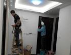 上海乐松(新居、楼宇、别墅、商场、公司、工程)保洁
