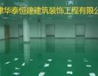 威县厂房环氧地坪漆施工工艺