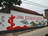 秦皇岛专业户外广告 丨墙体广告丨墙体彩绘喷绘