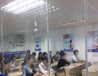学电脑 平面设计 室内设计到华夏教育 学会为止