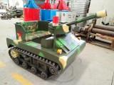 北京同兴伟业热销现货儿童坦克车 电动坦克车 互动坦克车