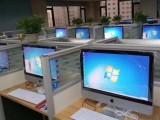 武昌區附近回收二手電腦 專業高價收購舊電腦 免費上門