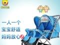 爱尔宝贝婴儿推车