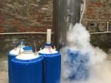 福田液氮 福田配送氧气乙炔 氮气二氧化碳 食用液氮
