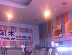 凯米快餐店加盟 加盟门槛低 总部20年快餐直营经验