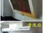武昌南湖花园抽油烟机清洗电话,家庭油烟机清洗一般收费多少