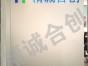 广州代写标书,代做标书,投标文件 市中心实体经营