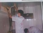 青州泰华城室内空气净化服务中心