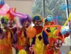 承接小丑舞台表演,小丑气球派送,一手资源