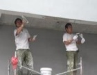 诚信装修,专业外墙保温,防水,内外墙刮腻