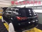 青岛九有汽车贴膜工厂 技术完善 专业团队