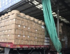 绍兴至全国各地物流运输搬家搬厂整车零担回程车