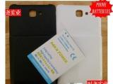 i9220三星GALAXY Note背夹电池i717手机N700