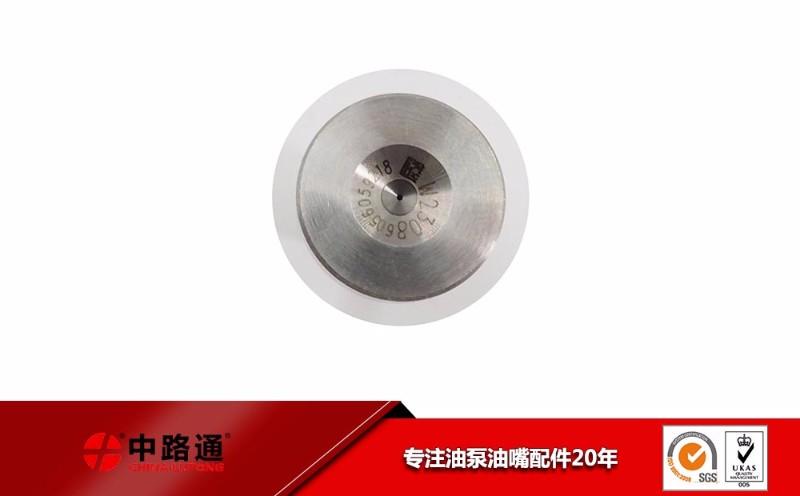 电控共轨阀组件F00VC01005 厂家批发 油泵油嘴
