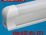 L8LED一体化日光灯管 T8一体化支架 微型超市商场专用 超亮