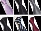 新派威 领带 时尚百搭领带 真丝商务 男式领带正装 多款领带