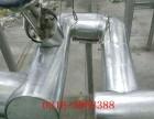 岩棉条管道保温施工彩钢板罐体保温工程公司