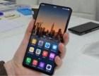 VIVOZ3按揭付款手机定情,步步为营