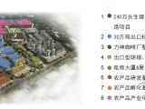 桂林洋高档的商务写字楼-电商大厦