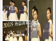 佛山明珠中国舞培训班,佛山少儿模特教学