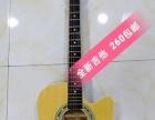 全新41寸吉他