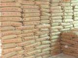 呋喃树脂 呋喃粉 胶泥粉 玻璃钢粉 混凝土粉 砂浆粉供应