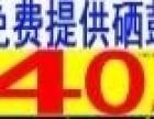 批发维修回收置换【仪征办公设备行家】诚实守信 阳光