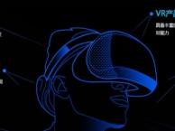 VR设计师7K岗前急招