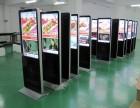 供应惠州多屏互动,立式广告机厂家直租