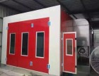 安庆汽车烤漆房汽保设备举升机选中博环保