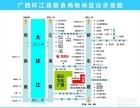 广西环江县粮食局地块出让