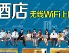都市WIFI-无线覆盖-智慧城市建设 网络布线