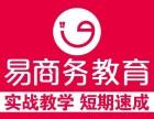 郑州学习office办公难吗丨office办公软件培训