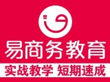 郑州学习office办公,办公软件培训课程