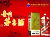 青岛各区回收拉菲酒酒瓶茅台瓶子礼盒茅台酒