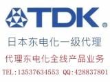 TDK陶瓷电容 C1005X5R0J475MTJ00F