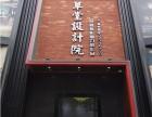 东莞草堂设计院是否符合口碑好的装修公司?