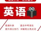 重庆数学课外补习机构  旸谷教育:高效提分,详情请来电沟通