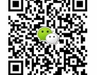 重庆U肤新品上市,免费试用用户征集活动