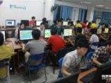 广东玉雕培训精雕软件ZBrush三维立体浮雕综合班学习