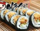 寿司加盟网,徐州开一家N多寿司赚钱吗,怎么开一家N多寿司