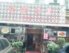 南明区湘雅村200餐馆转让,营业中,可空转