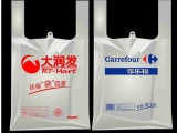 桐城塑料袋定做 安庆塑料袋定做 桐城三胜包装