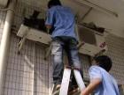 无锡惠山区玉祁镇专业空调清洗 工厂空调清洗