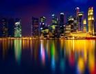 新加坡基金会合规区块链ico合规咨询