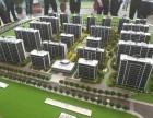 海盐市中心 首付30万买三房 对面就是学校 高品质 大开发商荣安