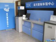 郑州IBM服务器维修 免费检测