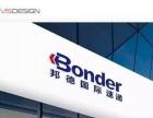 邦德集团招河南省各地级市联盟合作商
