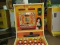 广西水果机一台多少钱 低价出售